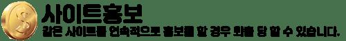 카지노사이트 카지노 랭킹 카지노 추천 토토사이트 배팅방법
